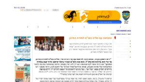טור של גיא גולן באתר צעיראשון 11