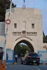 סיור לירושלים עם המשלחת מגרמניה – ראשון ובוגרים 19.11.2013
